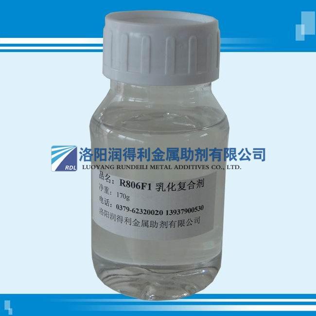 薄板轧制油价格表_乳化金属加工助剂-洛阳润得利金属助剂有限公司