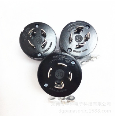南京工业插头供应商