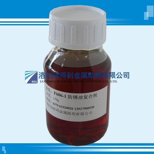 江苏水性乳化油复合剂配方_金属加工助剂-洛阳润得利金属助剂有限公司