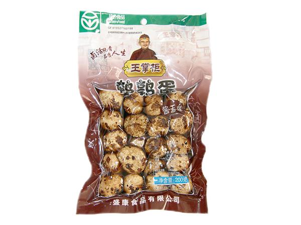 绿色食品蛋制品_干枣类相关-内黄县盛康食品有限公司