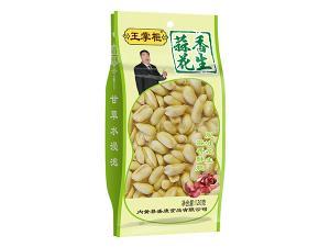 优质花生米零售_生花生类相关-内黄县盛康食品有限公司