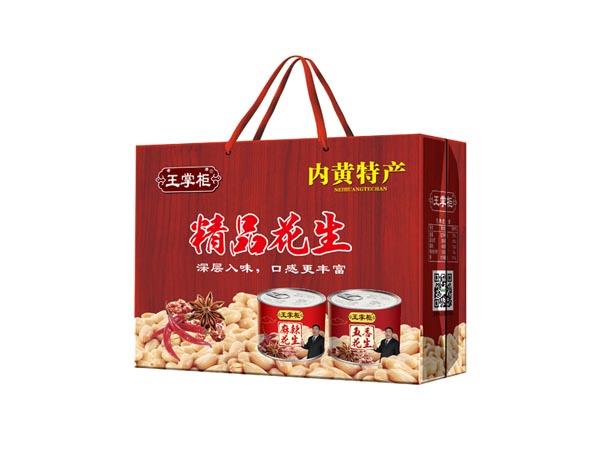 原味花生采购_脱皮花生相关-内黄县盛康食品有限公司