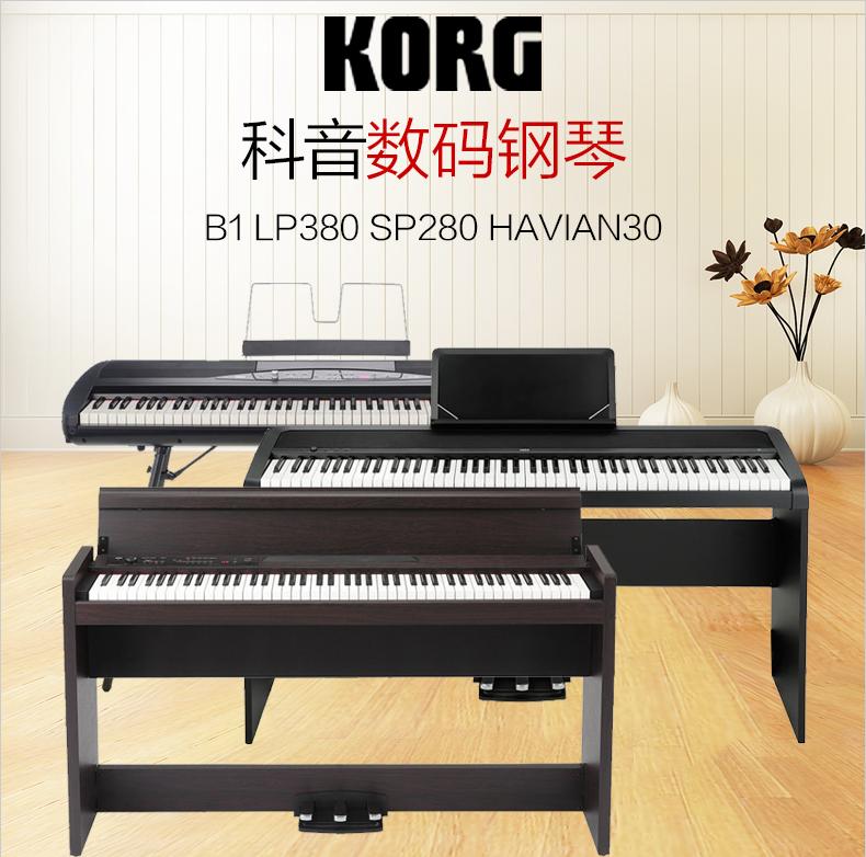 电钢琴_电钢琴报价相关-河南欧乐乐器批发有限公司