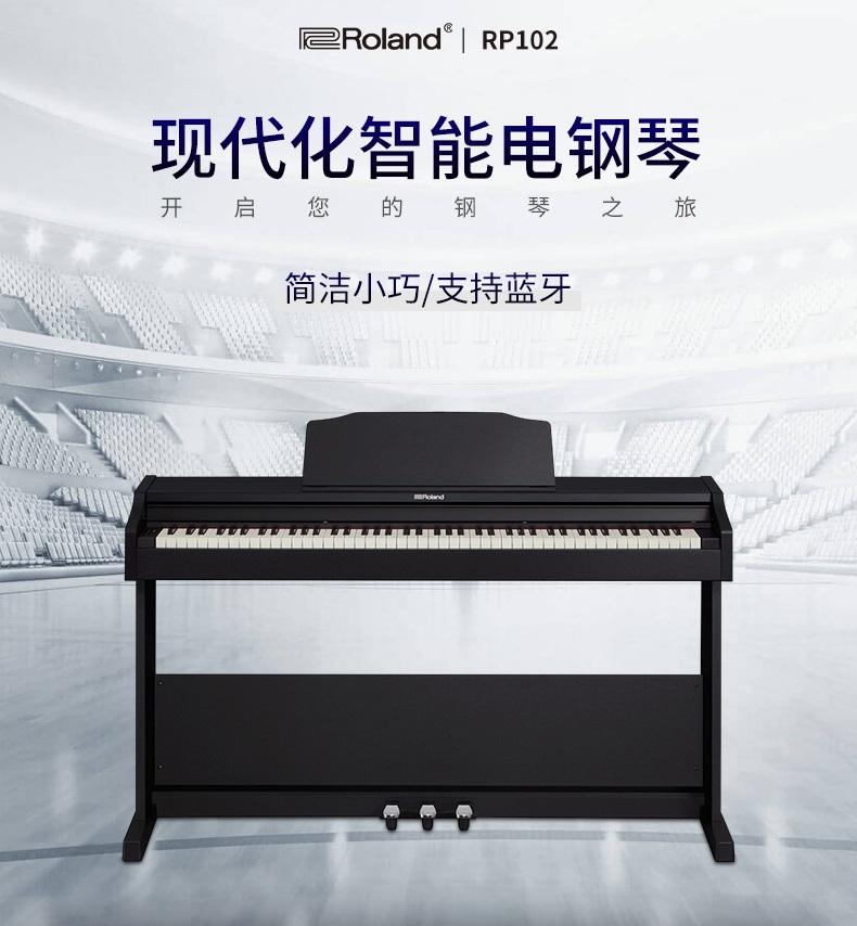北京美派斯架子鼓_国产打击类乐器视频-河南欧乐乐器批发有限公司