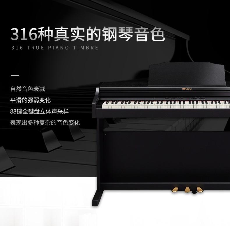 深圳架子鼓哪个型号好_雅马哈打击类乐器视频-河南欧乐乐器批发有限公司
