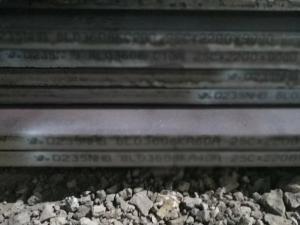 Q345qNH耐候中板-安阳上普实业有限公司