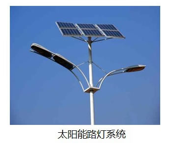 安徽高容量充电系统费用