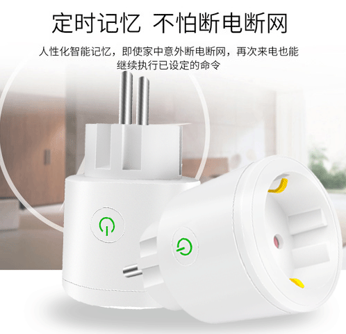广东新款通话眼镜批发_通讯产品加工