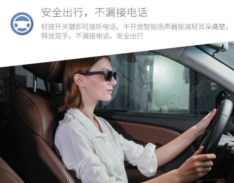河南可换近视镜片通话眼镜价格_通讯产品加工