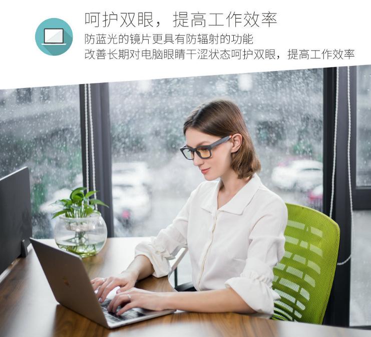 河北防蓝光通话眼镜厂家_通讯产品加工