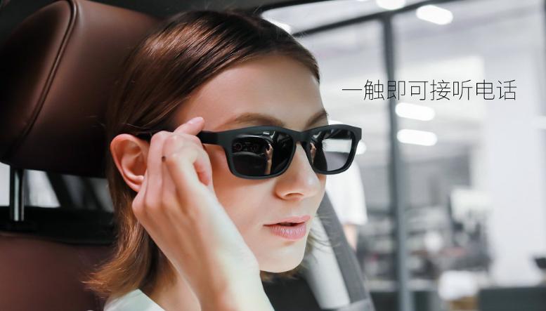 智能通话眼镜_通话眼镜