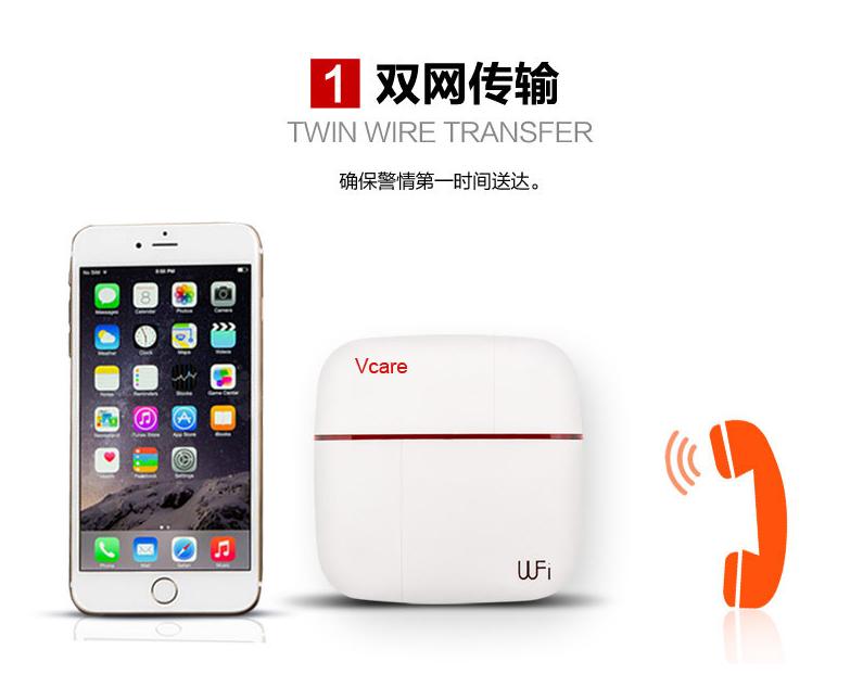 北京USB智能插座采购