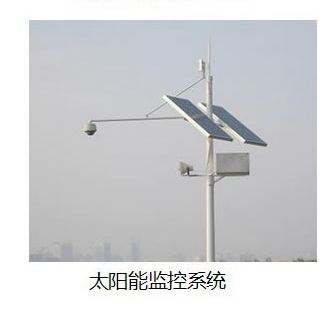 SFT-eS MPPT太阳能控制器_太阳能控制器