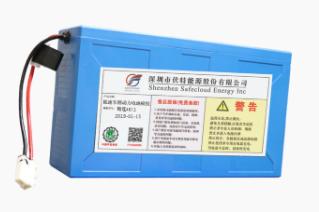 三元电动自行车锂电池_充电锂电池