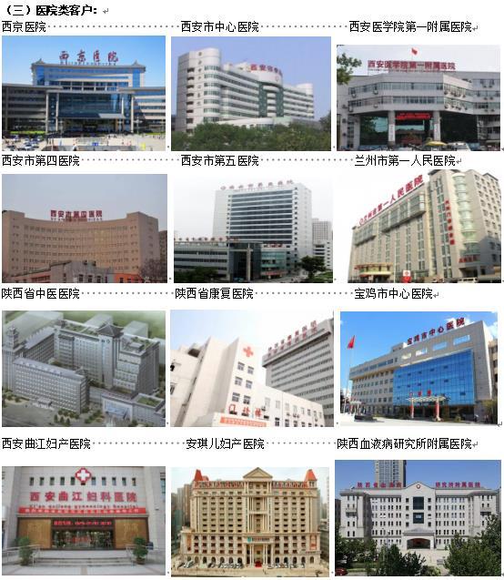 专业中央空调维修单位_空调维修相关-西安益维环保科技公司