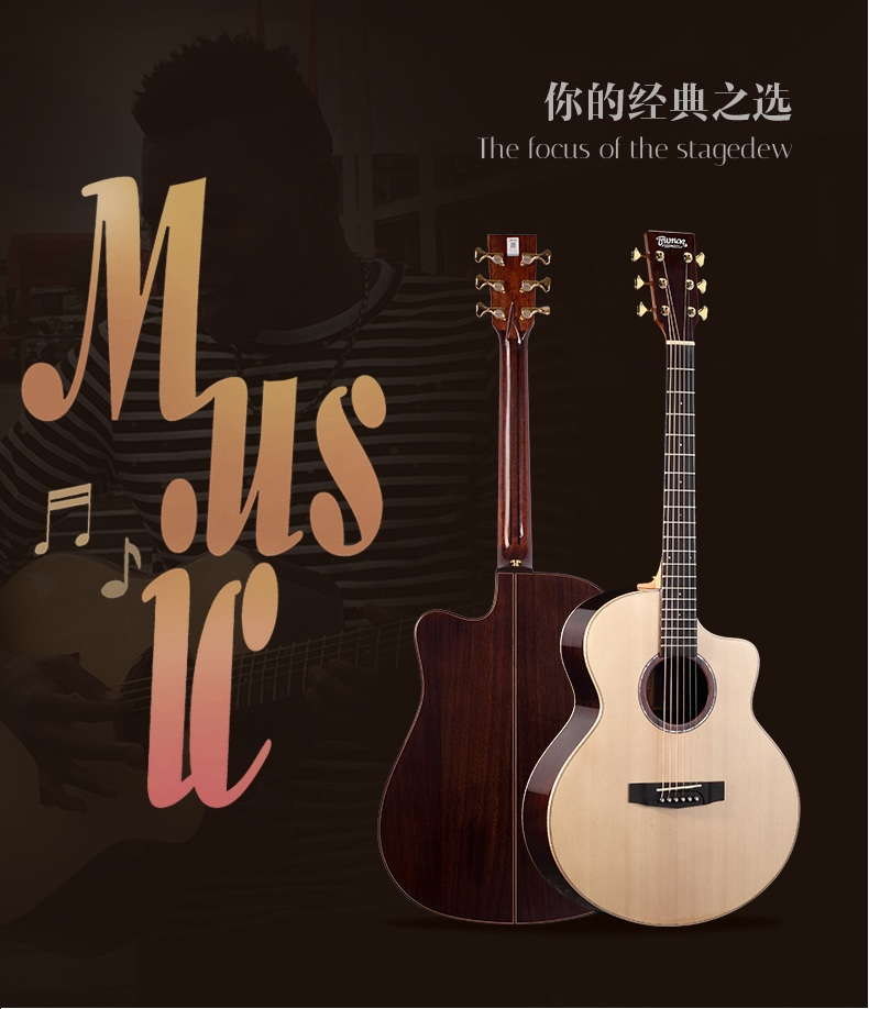 湖南旅行吉他品牌型号_古典弹拨类乐器-河南欧乐乐器批发有限公司