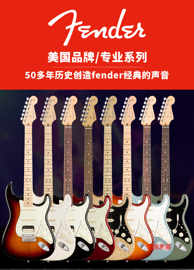 山东电吉他品牌排行榜_木弹拨类乐器排行榜-河南欧乐乐器批发有限公司