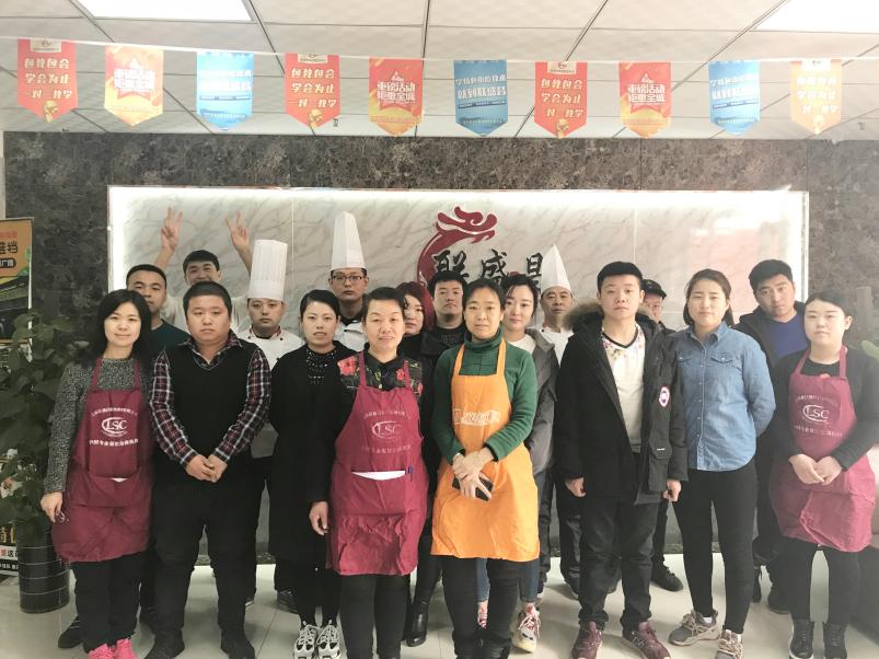 山東學習面點培訓的學校_哪里有體驗式培訓-太原聯盛昌餐飲管理有限公司