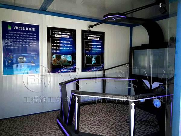 一站式安全体验馆厂家_湖南汉坤建筑安保器材有限公司_五金商贸网