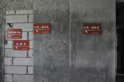 钢筋施工样板_工法样板设计相关-湖南汉坤建筑安保器材有限公司
