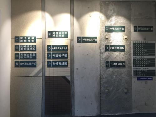 工地实名制       _智能农业实验设备批发-湖南汉坤建筑安保器材有限公司