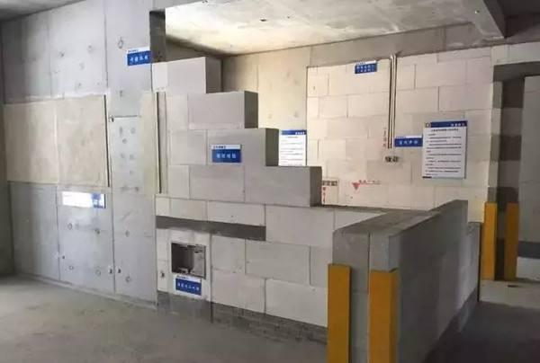 工地vr安全体验_智能安全阀定制-湖南汉坤建筑安保器材有限公司