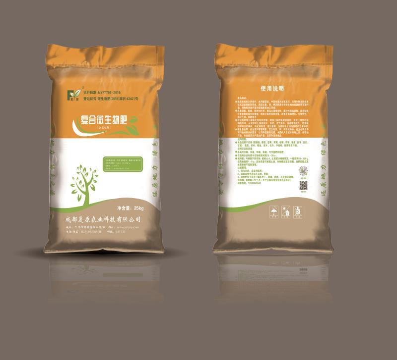 葡萄复合微生物肥料_绿色生态复合肥料-成都复原农业科技有限公司
