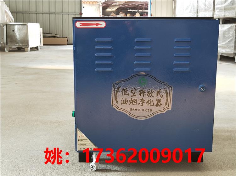 油烟净化器生产厂家_油烟净化设备相关-山东乐米电器有限公司