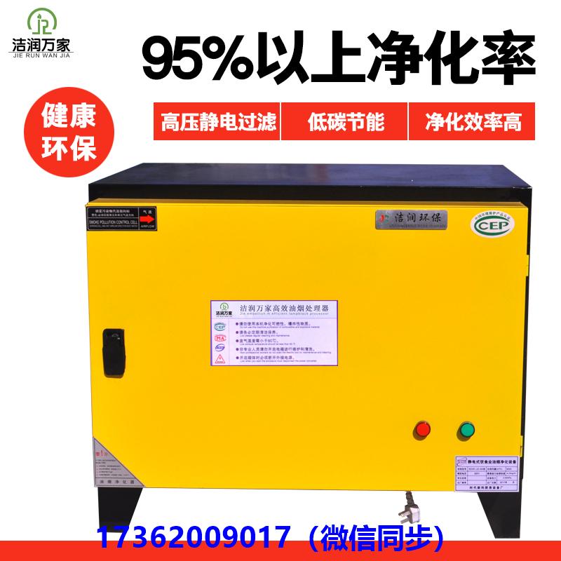 口碑好的油烟净化器定制_低空排放食品烘焙设备定制-山东乐米电器有限公司