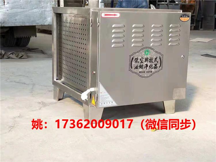 厨房餐饮油烟净化器生产商_提供食品烘焙设备-山东乐米电器有限公司