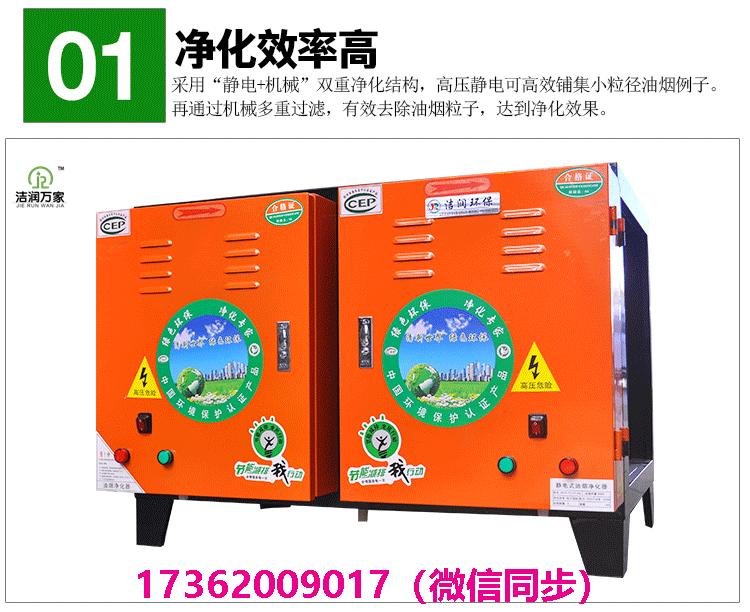 哪里有油烟净化器生产厂家_低空排放食品烘焙设备零售批发-山东乐米电器有限公司