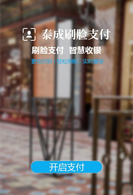 质量好5G项目招商电话_赚钱多的行业专用软件招商电话-郑州泰成通信服务有限公司