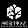 深圳市南樛科技有限公司