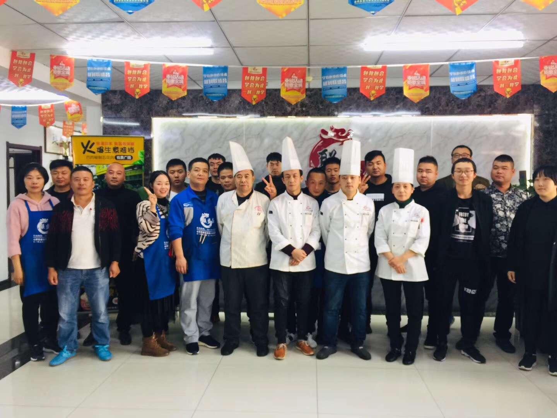 小吃厨师培训_西餐职业培训学校在哪-太原联盛昌餐饮管理有限公司