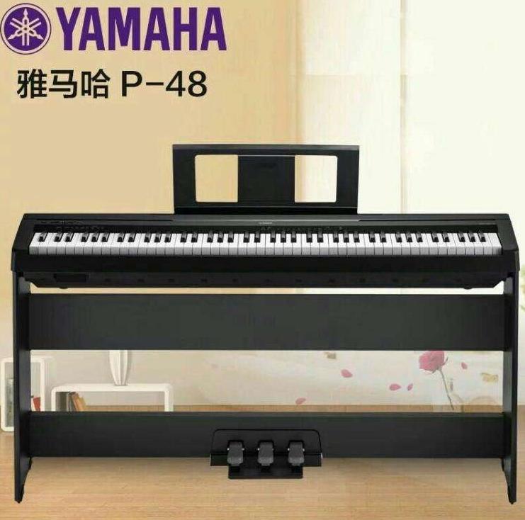 yamaha电钢琴专卖店_雅马哈电钢琴生产厂家相关-河南欧乐乐器批发有限公司