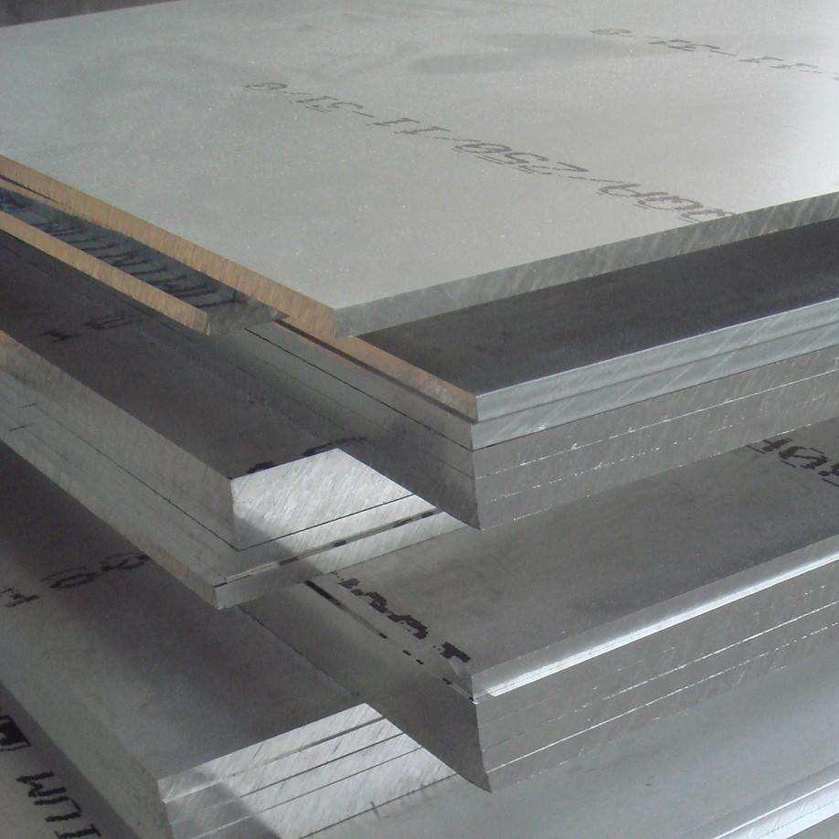 找重庆高强度板现货供应_高强度板供应商 相关-河南安银供应链管理有限公司