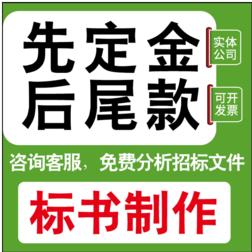 哪有招投标书机构_采购其他咨询、策划服务-上海广励工程技术咨询有限公司