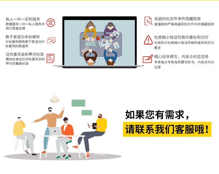 代写招投标文件_招投标文件编制相关-上海广励工程技术咨询有限公司
