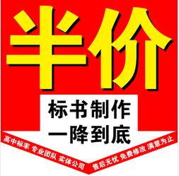 河北专业投标文件设计_代做其他咨询、策划机构-上海广励工程技术咨询有限公司