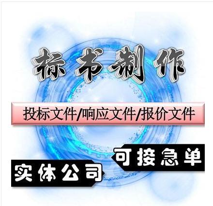 广州专业招标代写_正规其他咨询、策划代写-上海广励工程技术咨询有限公司