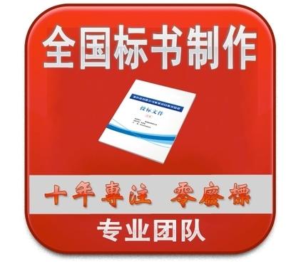 北京制作谈判文件_提供其他咨询、策划-上海广励工程技术咨询有限公司