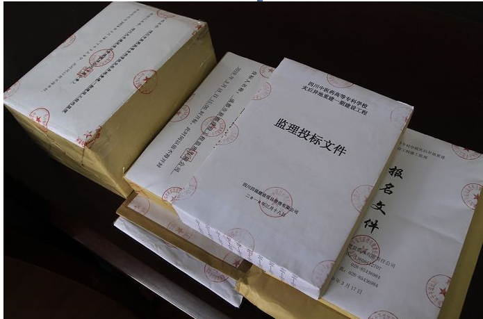 徐州代写招投标文件编写_工程其他咨询、策划费用-上海广励工程技术咨询有限公司