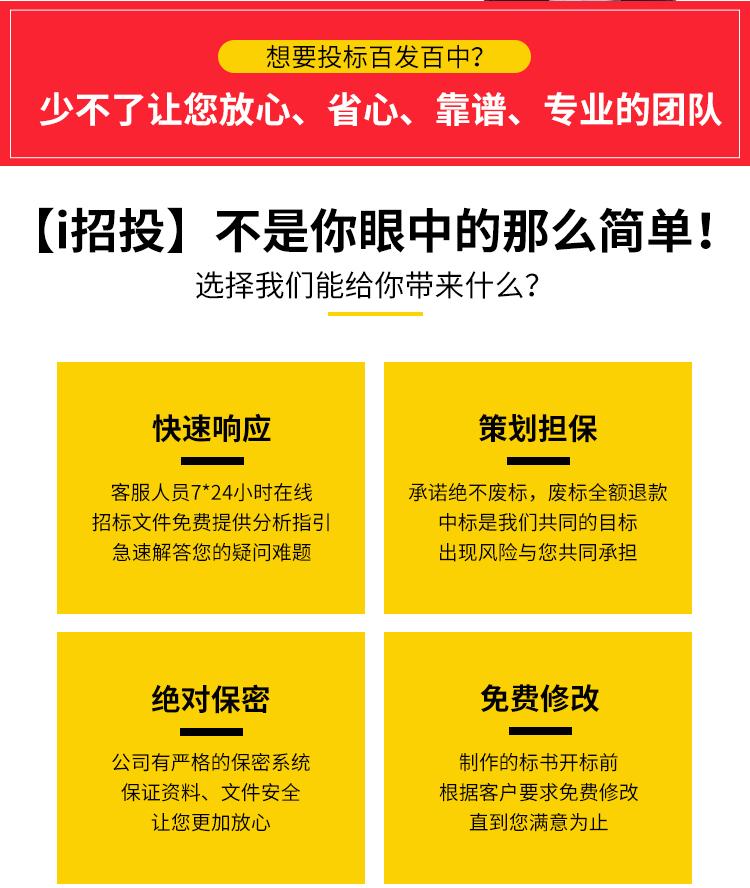 河北代做招投标书_哪有其他咨询、策划编写-上海广励工程技术咨询有限公司