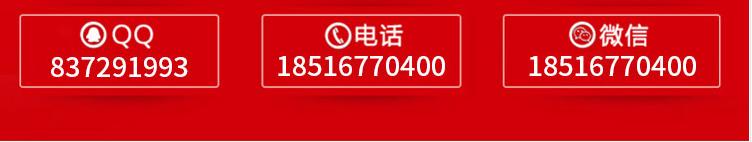 山东采购招投标书制作_项目其他咨询、策划机构-上海广励工程技术咨询有限公司