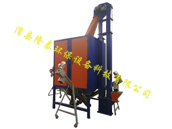 分离设备供应商_橡胶环保设备代理制造商-滑县隆泰环保设备科技有限公司