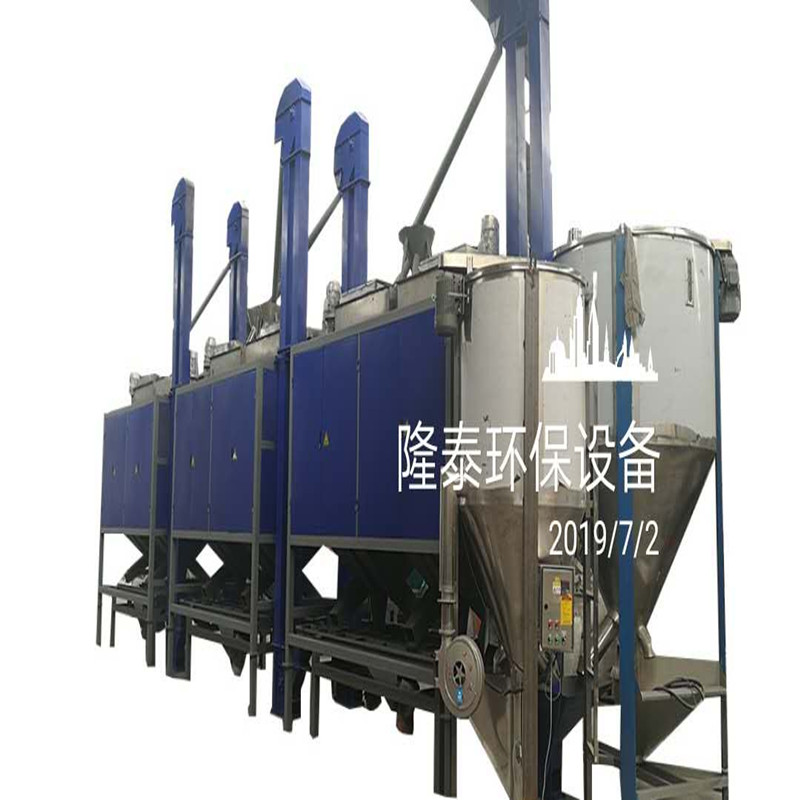 安阳玻璃胶分选机生产商_PVC 塑料环保设备加工批发-滑县隆泰环保设备科技有限公司