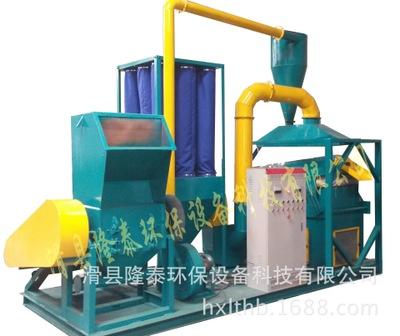 环保型电镀塑料铜镍回收设备_有色金属环保设备加工销售-滑县隆泰环保设备科技有限公司