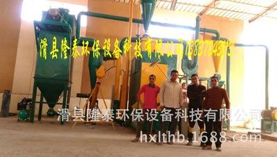 处理设备报价_废旧电线回收处理环保设备加工-滑县隆泰环保设备科技有限公司