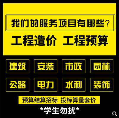 江西哪有造价公司_专业其他咨询、策划-上海广励工程技术咨询有限公司