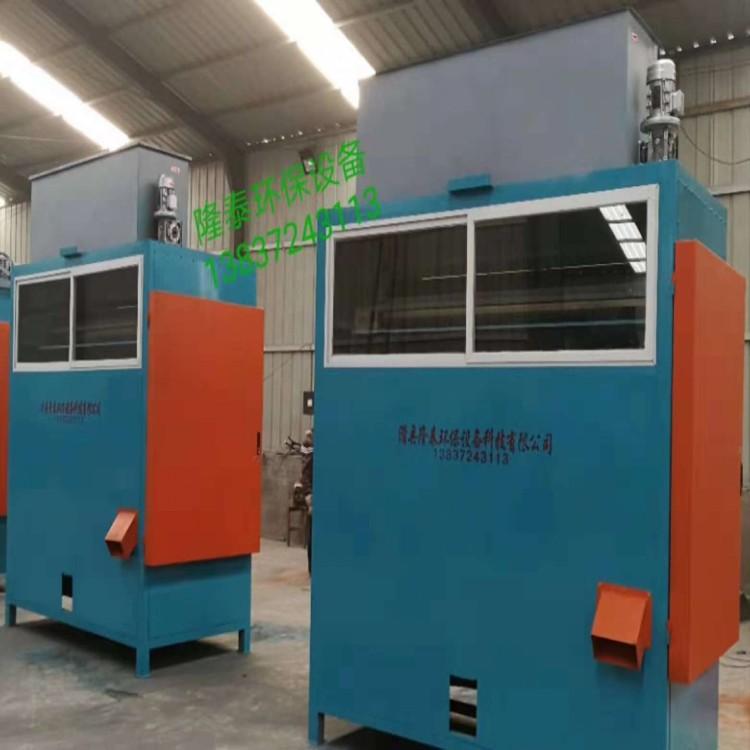 高品质跳铝机厂家_跳铝机报价相关-滑县隆泰环保设备科技有限公司